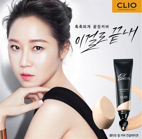 Clio Kill Cover Conceal 2ea In Set clio kill cover conceal dation spf45 pa foundation korean makeup cosmetics ebay