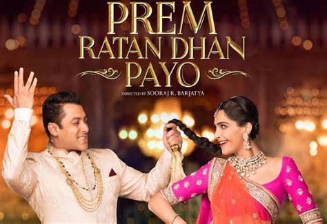 film baru salman khan lagi poster baru prem ratan dhan payo salman mirip film