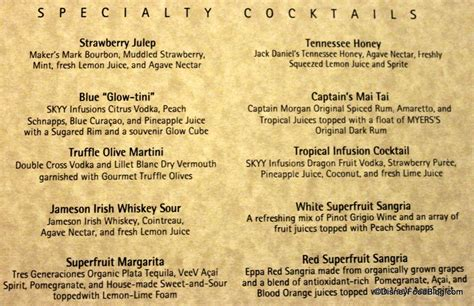 To Market Recap Cocktail Menu by Review Yachtsman Steakhouse At Disney S Yacht Club Resort