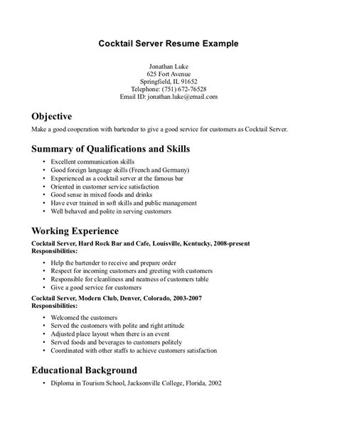 Cocktail Waitress Resume cocktail waitress resume sle http resumesdesign