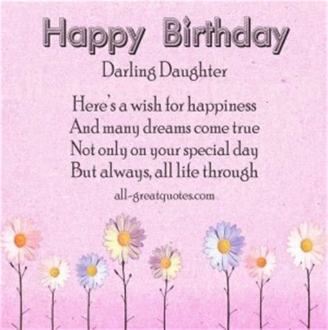 Birthday Quotes For Daughters Inspirational Quotes For Daughters Birthday Quotesgram