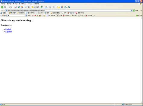 php tutorial roseindia http localhost 8080 struts2tutorial