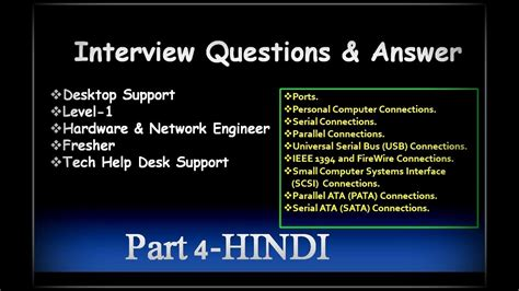 help desk questions and answers technical pdf questions for help desk diyda org diyda org