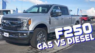 2017 ford f250 gas vs diesel which one do you really
