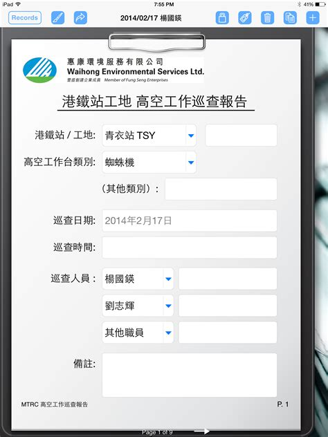 design form language create a form in any language using formconnect form