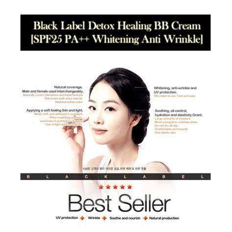 Dr Jart Black Label Detox Healing Bb Spf25 Pa by Beautynetkorea Dr Jart Black Label Detox Healing Bb