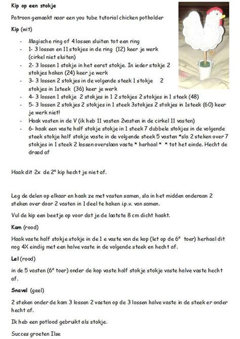 a pattern of ne demek 9 best gehaakte kip images on pinterest hand crafts