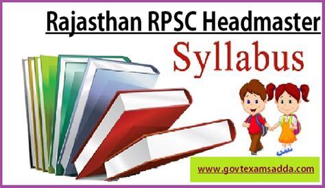 rajasthan rpsc headmaster syllabus  exam pattern  hindi