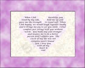 Love poem for wife from husband anniversary gift idea instant download