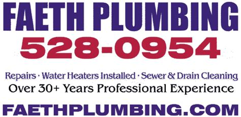 faeth plumbing greater cincinnati plumbing services