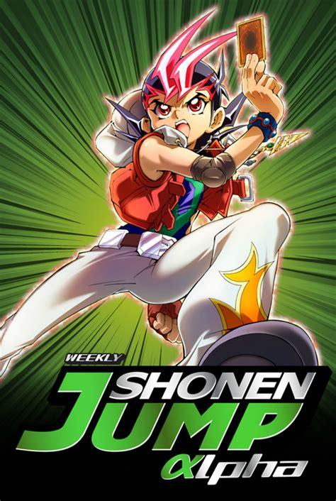 weekly shonen jump alpha yu gi oh