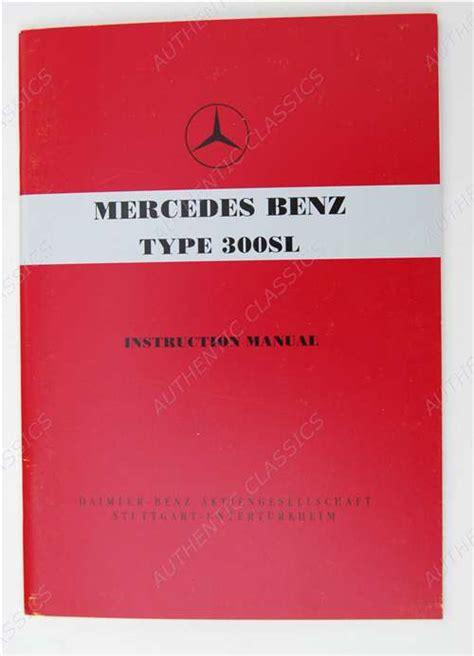 book repair manual 1992 mercedes benz 300sl head up display mercedes benz 300sl gullwing owners manual 1954 1957