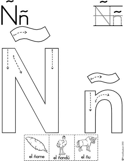 objetos que empiecen con la letra g imagui objetos q empiecen con la letra n imagui