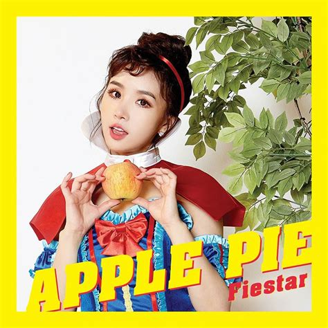 Lu Opple update fiestar reveals quot apple pie quot mv teaser featuring