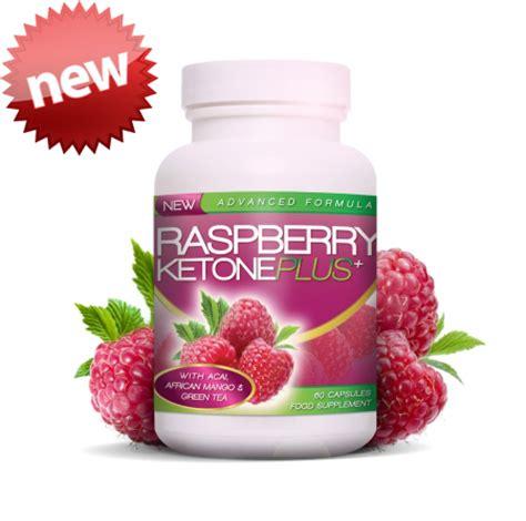Raspberry Keton by Raspberry Ketone Pakistan Raspberry Ketone Price