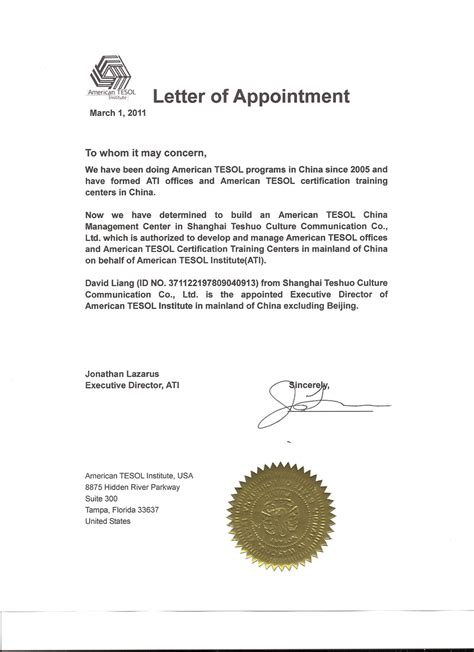 Appointment Letter As Director 28 appointment letter of managing director