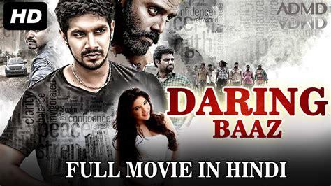 download film nenek gayung full movie mp4 daring baaz 2017 hindi dubbed full movie download