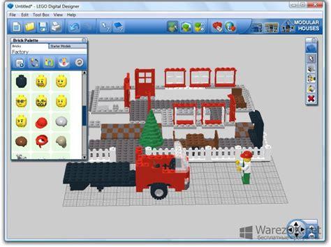 Lego Graphic 8 lego digital designer lego digital designer 4 3
