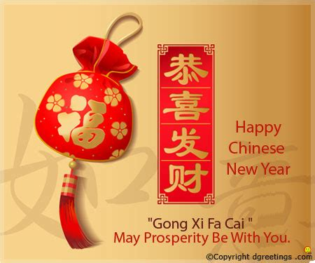 new year greeting gong xi gong xi fa cai new year wishes merry and happy