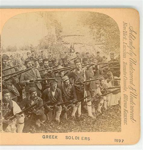 ebay greece wsa7827 greek turkey war dated 1897 greek soldiers greece