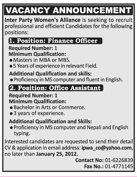 job vacancy inter party women s alliance jobs in nepal