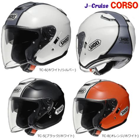 Visro Nmax 59cm Smoke ks bros rakuten global market shoei iowa jet helmet j cruise corso