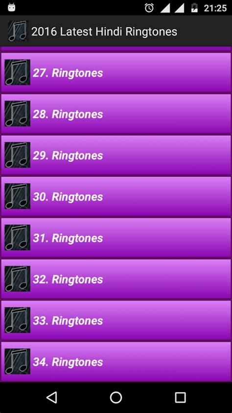 free punjabi ringtones for mobile new mp3 ringtones for mobile free