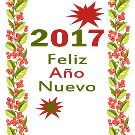 imagenes para dedicar para el año nuevo tarjetas de feliz a 241 o nuevo 2017 para descargar y dedicar