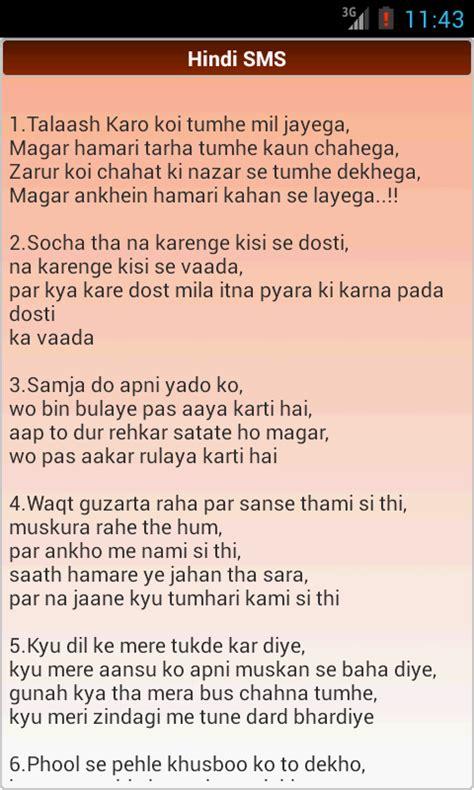 Essay On Raksha Bandhan by Essay Raksha Bandhan Essay Raksha Bandhan Punjabi Essays In Punjabi Language The