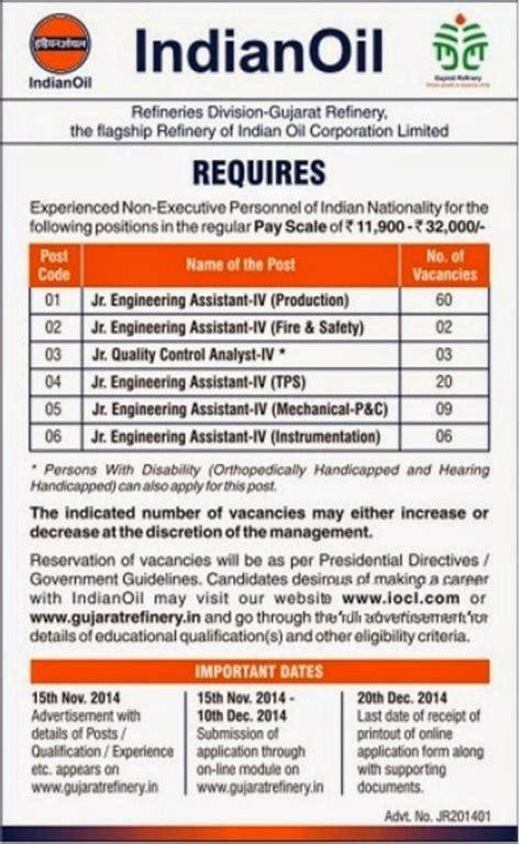 Mechanical Engineering Info Mechanical Engineering 12 11 2014 Mechanical Info