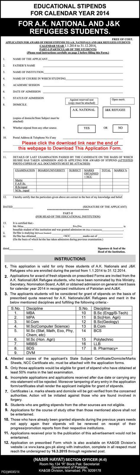 Mba Ka Form by Educational Stipends For Ajk Jammu Kashmir Refugees