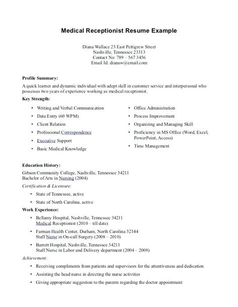 cover letter for lab assistant with no experience 9 10 lab assistant resume no experience nhprimarysource