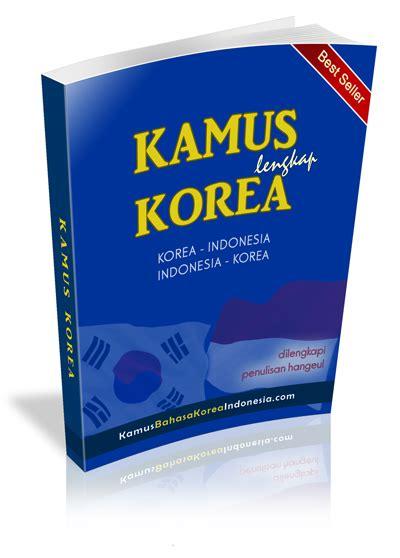 Kamus Populer Bahasa Indonesiaos kamus bahasa korea bagi pemula kamus bahasa korea