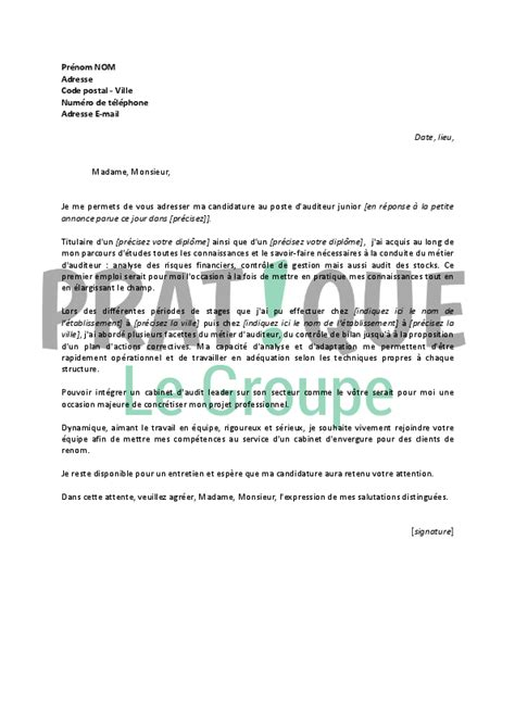 Lettre De Motivation Stage Notaire Lettre De Motivation Pour Un Emploi D Auditeur Junior