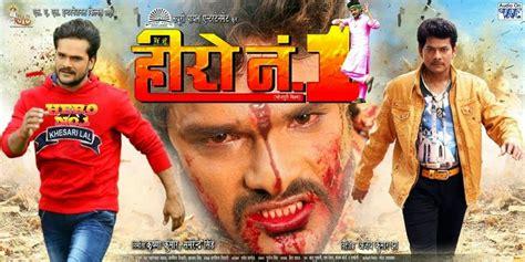 khiladi bhojpuri film actress name khesari lal yadav upcoming movies list 2015 2016
