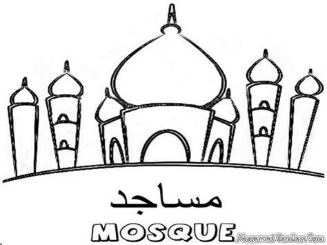islamic coloring pages coloring home