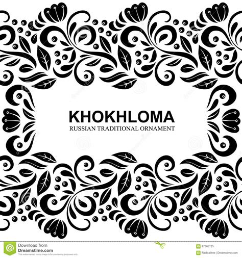 svg pattern text traditional russian vector pattern frame with place for