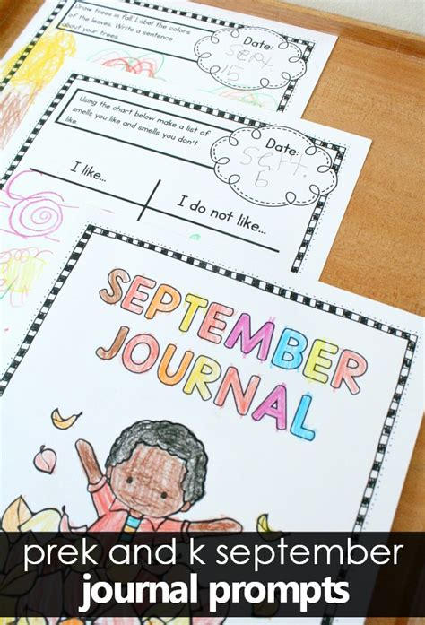 kindergarten themes for september september writing journal prompts fantastic fun learning