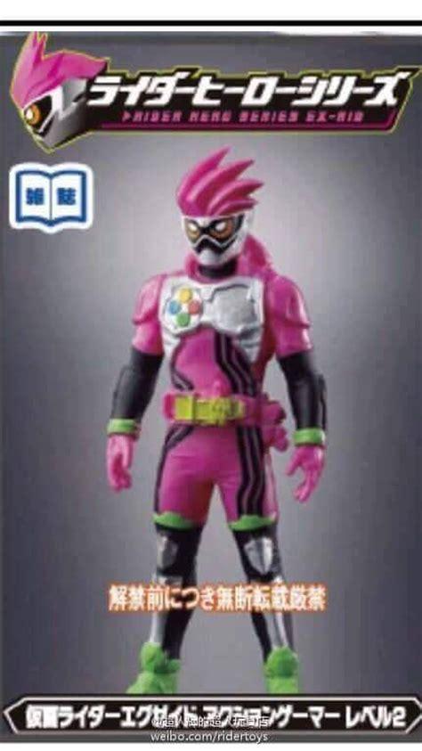 anoboy kamen rider ex aid rumor first image of kamen rider ex aid online