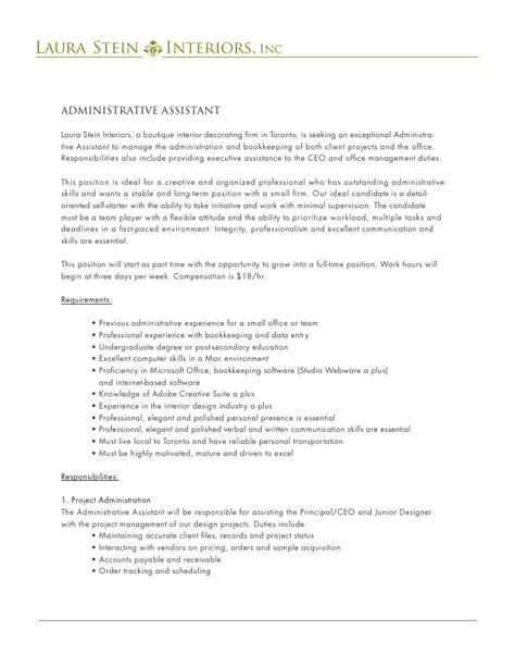 administrative assistant posting