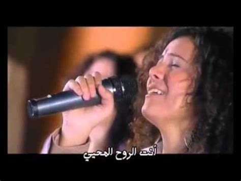 beautiful christian arabic song beautiful arabic christian song
