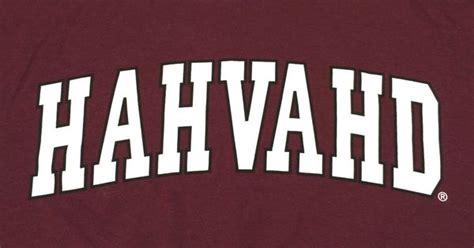funny harvard university quot hahvahd quot shirt cambridge