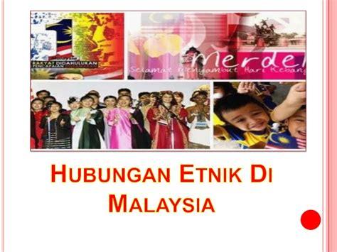 2 Di Malaysia kepelbagaian etnik di malaysia