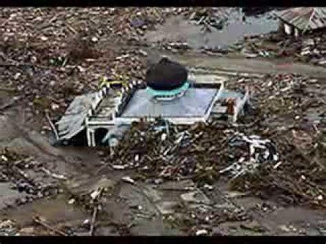The Miracle Tsunami Tsunami Mosques Miracle Of Allah Islamic Channel Makkah Live 24 7