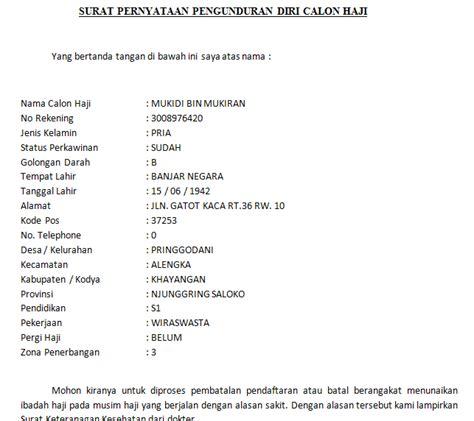 contoh surat pernyataan pengunduran pembatalan calon haji karena sakit