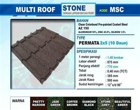 Genteng Metal Multiroof Per M2 harga genteng metal multiroof harga bahan bangunan murah 2017 atap zincalum bitumen
