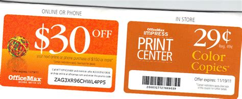 Office Depot Shredding Coupons 2015 Printable Coupon Officemax 2017 2018 Best Cars Reviews