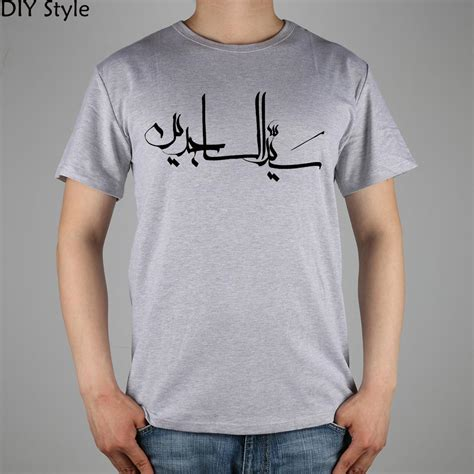 Kaos About Muslim 13 T Shirt Raglan Islam Islami Quotes buy wholesale muslim t shirts from china muslim t
