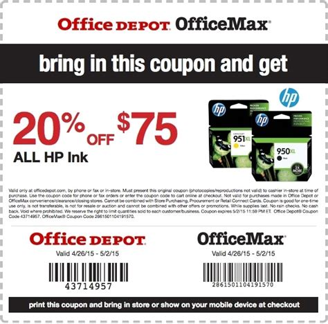 Office Depot Furniture Coupon by Office Depot Coupons December 2015 Hp Ink Printable