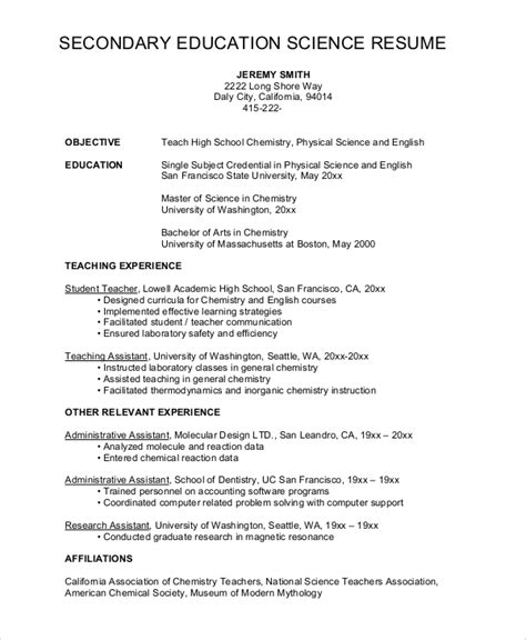 Resume Examples For High School Science Teachers   Augustais